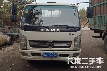 二手载货车 凯马 129马力图片