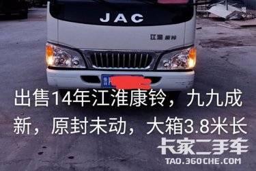二手江淮康铃 康铃H5 90马力图片