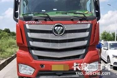 二手牵引车 福田欧曼 510马力图片
