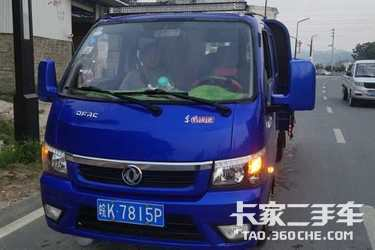 二手载货车 东风途逸 120马力图片