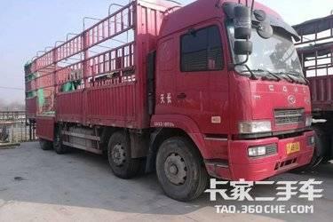 二手载货车 华菱 270马力图片
