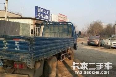 二手载货车 北京牌 115马力图片