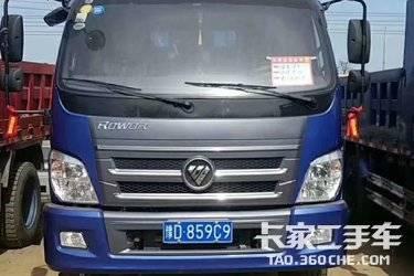 自卸車 福田瑞沃 160馬力