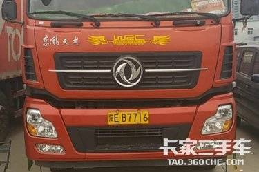 二手载货车 东风商用车 420马力图片