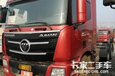 二手牵引车 福田欧曼 420马力图片