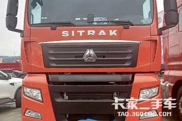 二手重汽汕德卡 SITRAK G7 540马力图片
