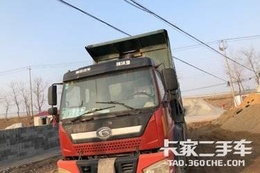 二手自卸车 福田瑞沃 230马力图片