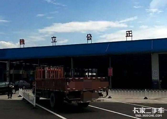 东风商用车 160马力 载货车