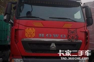 二手卡车载货车  重汽豪沃(HOWO) 440马力