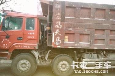 二手自卸车 宏昌天马 336马力图片