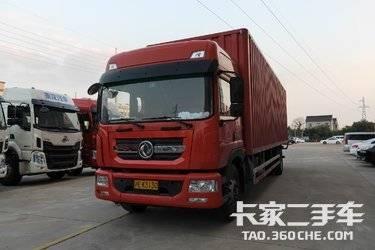 二手载货车 东风多利卡 220马力图片