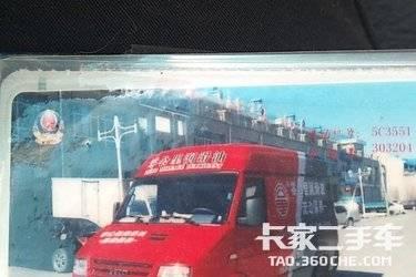 二手载货车 依维柯 280马力图片