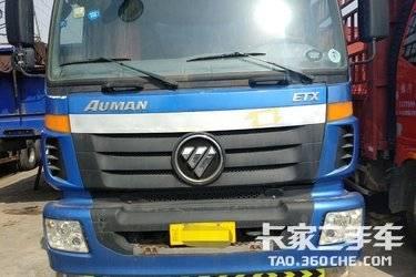 二手福田欧曼 欧曼ETX 270马力图片