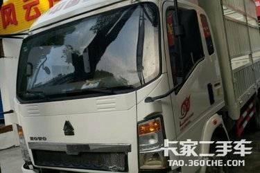 二手载货车 重汽HOWO轻卡 119马力图片