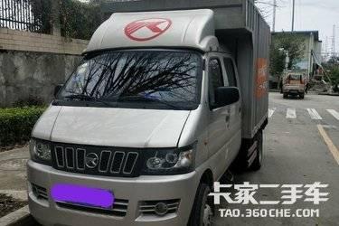 二手载货车 凯马 87马力图片
