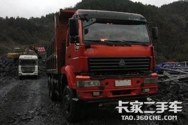 二手卡车自卸车  重汽斯太尔 336马力