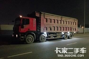 二手卡车自卸车  上汽红岩 390马力