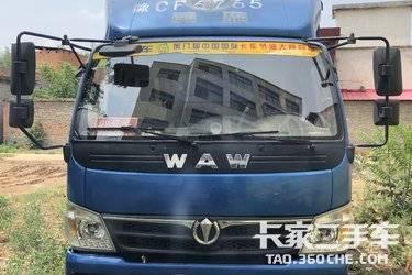 二手载货车 飞碟奥驰 130马力图片