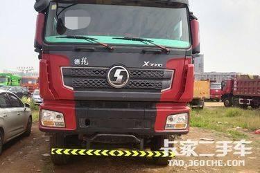二手卡车自卸车 陕汽重卡 430 马力