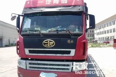 二手载货车 青岛解放 280马力图片