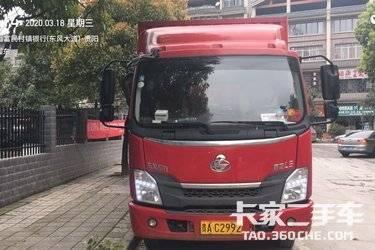二手载货车 东风柳汽乘龙 160马力图片