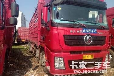 二手载货车 陕汽轻卡 350马力图片