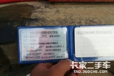 二手自卸车 福田瑞沃 375马力图片