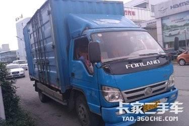 二手载货车 福田欧马可 120马力图片