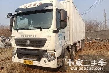 二手载货车 重汽豪沃(HOWO) 340马力图片