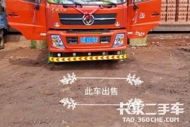 二手自卸车 东风新疆(原专底/创普) 160马力图片