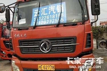 二手东风商用车 东风天龙 290马力图片