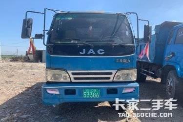 江淮鼎力7102Y自卸车