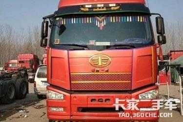 二手卡车二手牵引车 一汽解放 460马力