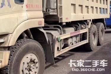 二手自卸车 福田欧曼 336马力图片