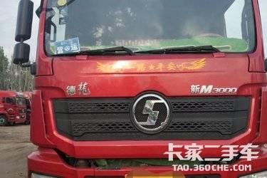 牵引车  陕汽重卡 430马力