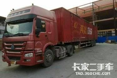 二手牵引车 中国重汽 300马力图片