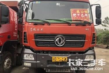 二手东风商用车 东风天龙KC 350马力图片