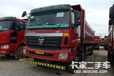 二手卡车自卸车 福田欧曼 375马力