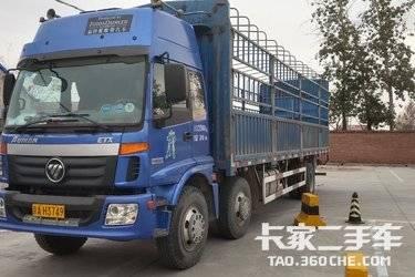 載貨車  福田歐曼 210馬力