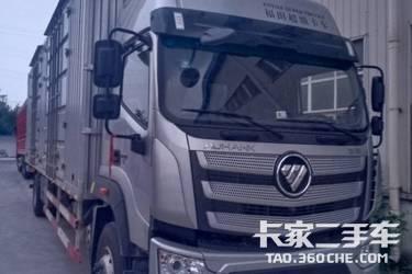 二手卡车载货车 福田欧航 220 马力