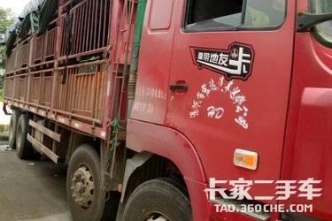 二手载货车 华菱 336马力图片
