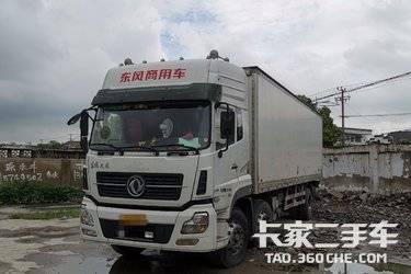 东风天龙9.6米厢式超低价出售