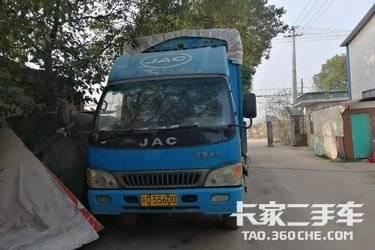二手载货车 江淮康铃 320马力图片