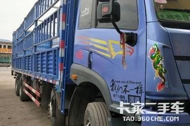 载货车  青岛解放 280马力
