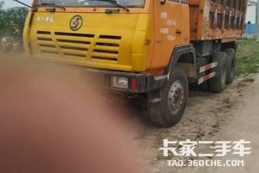 二手自卸车 陕汽重卡 290马力图片