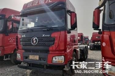 二手陕汽重卡 德龙X3000 550马力图片