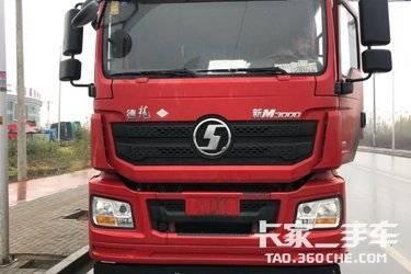 燃汽车LNG牵引车  陕汽重卡 430马力烧气车