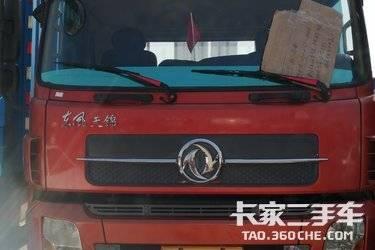 二手载货车 东风商用车 240马力图片