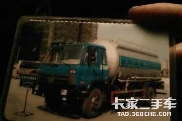 二手专用车 湖北楚胜(楚胜牌) 190马力图片