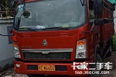 二手载货车 重汽HOWO轻卡 175马力图片